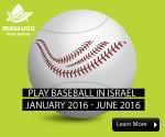 Masa Israel - Jewish Baseball News - 300x250